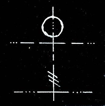 Event Horizon by Sinta Jimenez