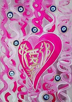 Rizwana Mundewadi - Everlasting Love