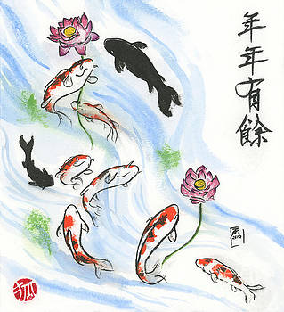 Feng Shui 9 Lucky Carp by Brandy Woods