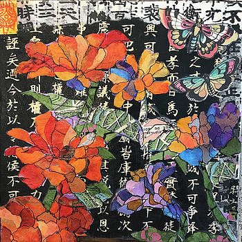 Flowers And Butterflies by Susan Reed