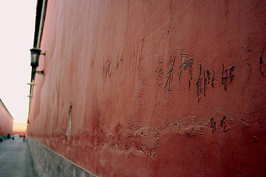 Forbidden Graffiti by April Holgate