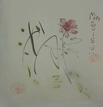 Friendship is sweet by Min Zou