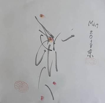State 2 by Min Zou
