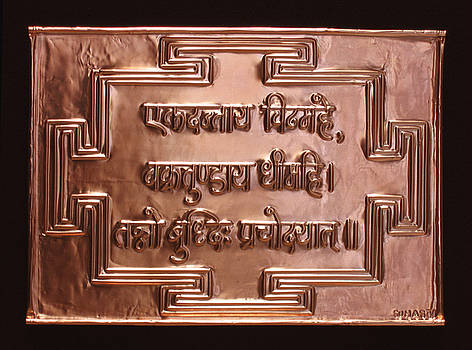 Ganesh Gayatri Mantra by Suhas Tavkar