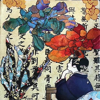 Garden Geisha by Susan Reed