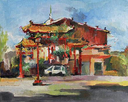 Gate of Harmonious Interest by Yimeng Bian