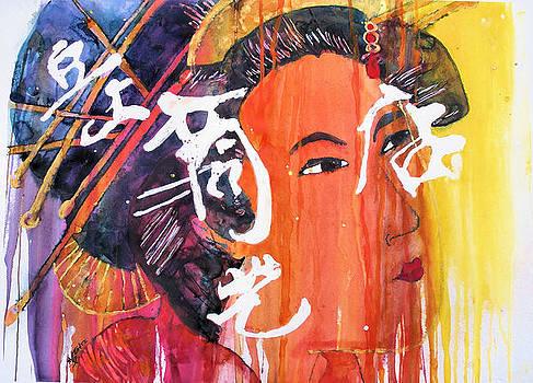 Geisha reflection by Mary Sonya  Conti