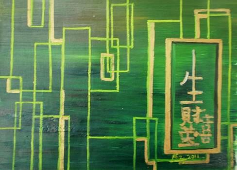 Rizwana Mundewadi - Green Success