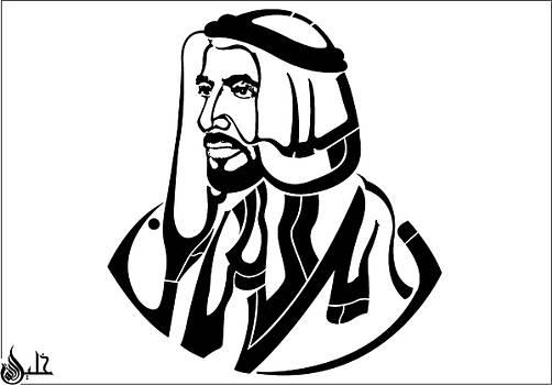 H. H. Sheikh Zayed by Khaleelullah Chemnad
