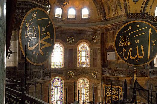 Hagia Sophia Interior by Emily M Wilson