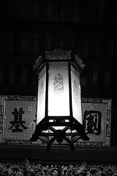 Samantha Delory - Hanging Lantern Hue Vietnam