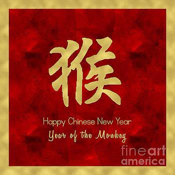 Sophie McAulay - Happy Chinese New Year