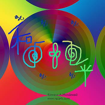 Rizwana A Mundewadi - Happy Harmony