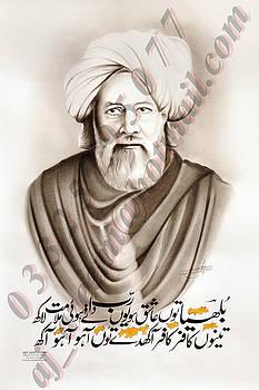 Hazrat Bullhay Shah by Asif Javed Azeemi