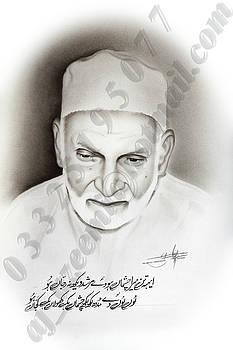 Hazrat Khwaja Shams ul din Azeemi by Asif Javed Azeemi