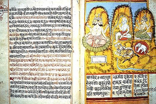 Hindi Ms. by Barron Holland