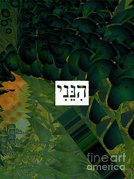 Hineni - Green by Cooky Goldblatt