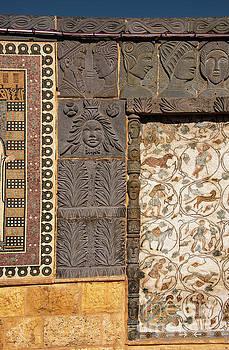 History of Petra in Art by Mae Wertz