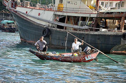 Hong Kong Fishing by Caroline Reyes-Loughrey