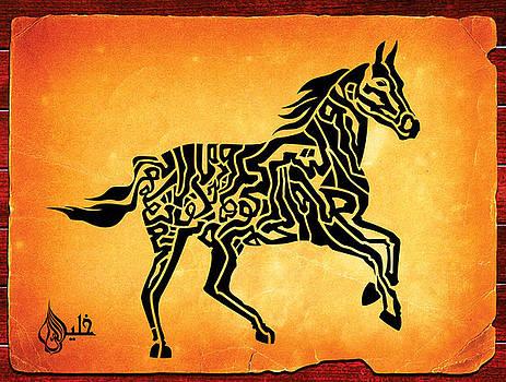 Horse Quranic Verses by Khaleelullah Chemnad
