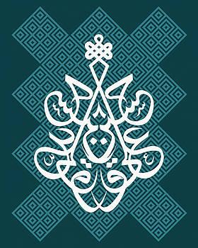 Hossein--Blue Maze Mod by Misha Maynerick