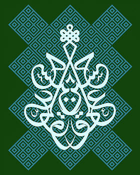 Hossein--Green Maze Mod by Misha Maynerick Blaise