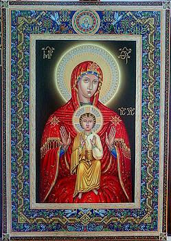 Icon by Ara Kozinian