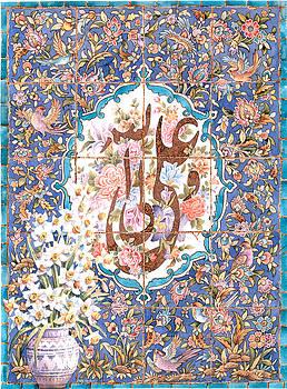 Imams Ali a.s by Reza Badrossama