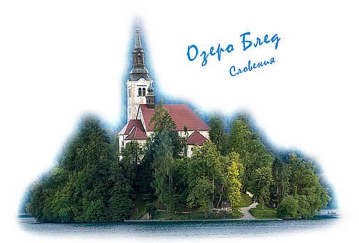 Vyacheslav Isaev - Island on Bled lake, Slovenia, rus