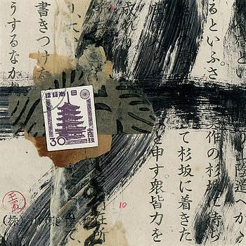 Carol Leigh - Japanese Horyuji Temple Collage