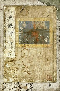 Carol Leigh - Japanese Paperbound Books Photomontage