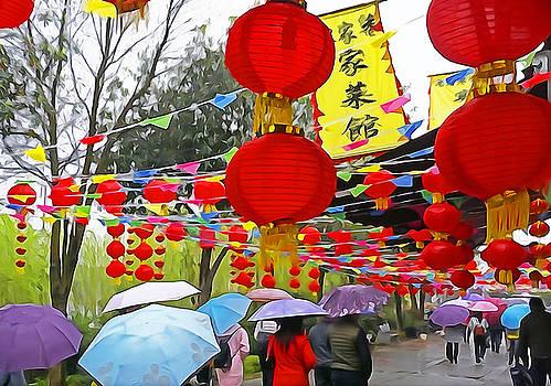 Dennis Cox - Jing Gong Rainy Day