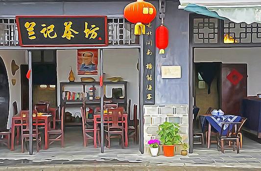 Dennis Cox - Jing Gong Tea House