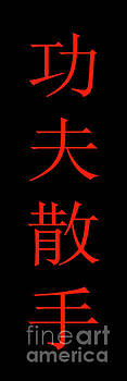 Kung Fu San Soo Red and Black Chinese Characters by Leah McPhail