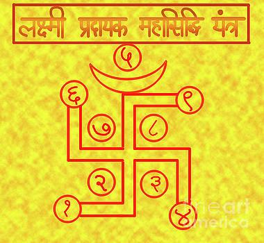 Laxmi Pradayak Mahasiddhi Yantra by Artist Nandika Dutt