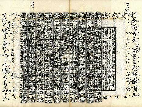 Carol Leigh - Layers of Calligraphy