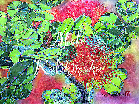 Lehua Mele Kalikimaka by Shay Wahl