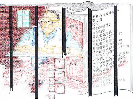 Li Bifeng-Invisible Walls, Whose Walls? by Doug Johnson