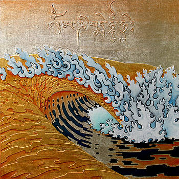Little Temple Wave SOLD by Troy Carney