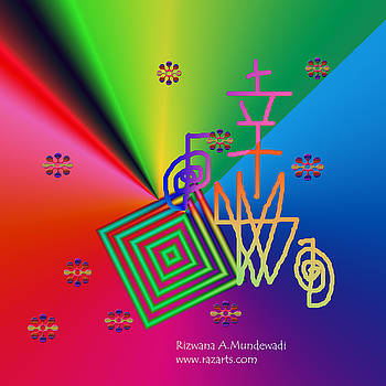 Rizwana A Mundewadi - Lucky
