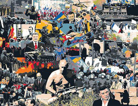 Maidan by Shay Culligan