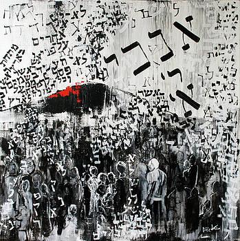 Matan Torah 2018-22 by Alyse Radenovic
