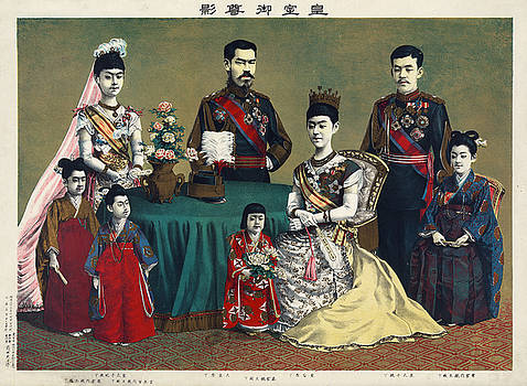 Meiji Emperor of Japan and the imperial family, 1900 by Vintage Printery