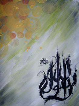 Messenger of Allah by Salwa  Najm