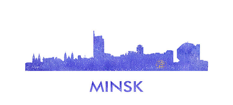Vyacheslav Isaev - Minsk  city purple skyline
