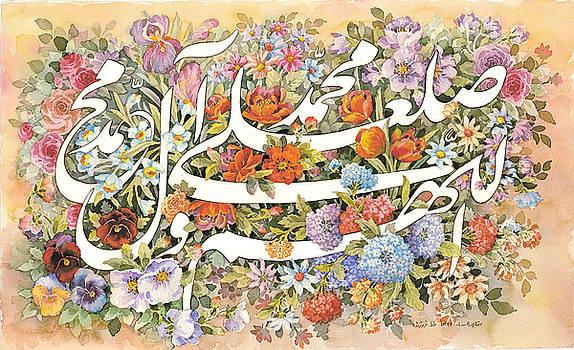 Mohammad prophet by Reza Badrossama
