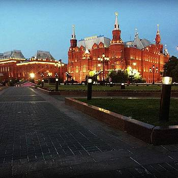 Moscow; A Speckled Little Corner Of by Tanvi Nimkar