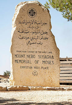 Moses Viewed the Promise Land from Mt. Nebo by Mae Wertz