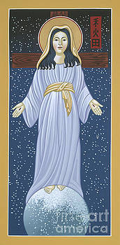 Mother of God of Akita- Our Lady of the Snows 115 by William Hart McNichols