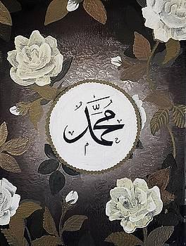 Muhammed Calligraphy by Salwa  Najm